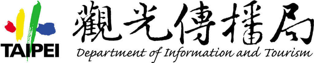 Department of Information and Tourism,Taipei City Government